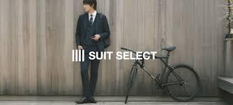 おすすめ スーツ ランキング
