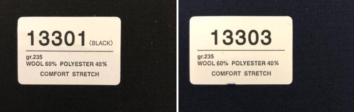スーツの値段
