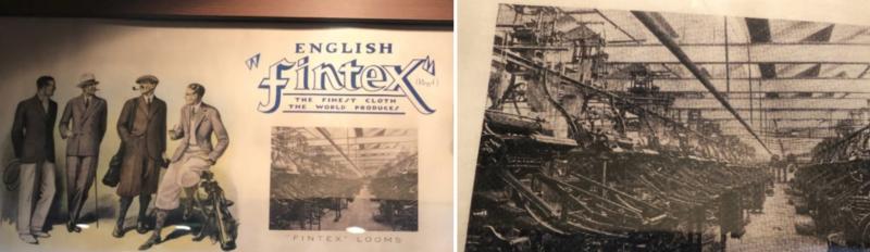 フィンテックス(FINTEX)の歴史
