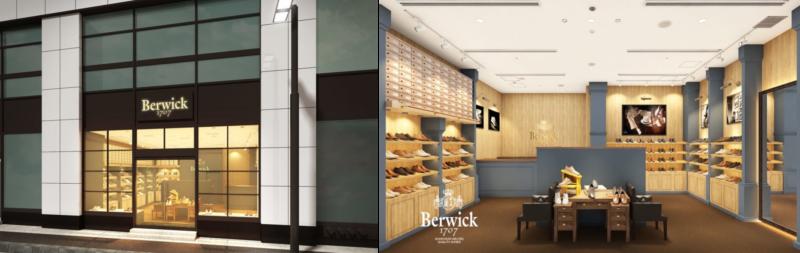 Berwick(バーウィック)