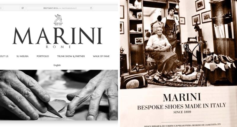 マリーニ(MARINI)